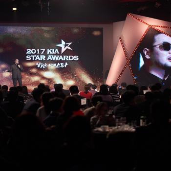 2017 KIA STAR AWARDS
